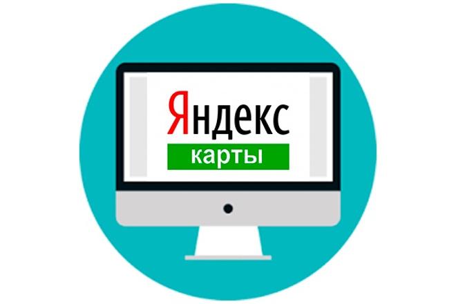 Парсинг Яндекс Карт  - отчет в csv адреса,телефоны, email организаций 1 - kwork.ru