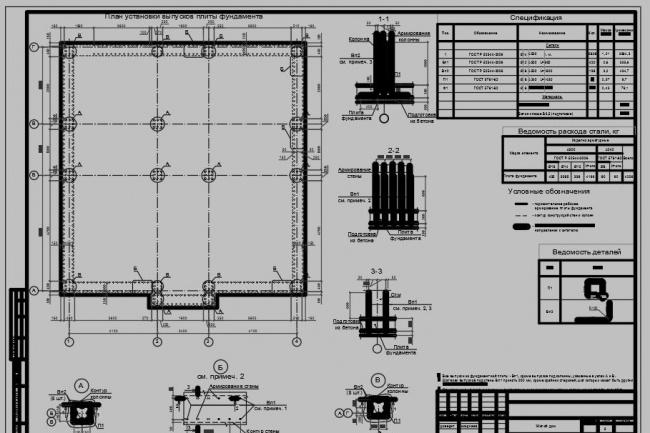 Фриланс чертежи autocad фрилансер дизайнер верстальщик