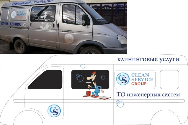 Отрисовка растрового изображения и фото в вектор 4 - kwork.ru