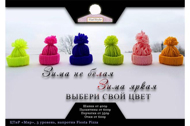 Макеты для печати 15 - kwork.ru