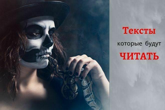 SEO и LSI копирайтинг для Блоггеров. Сайтов 1 - kwork.ru