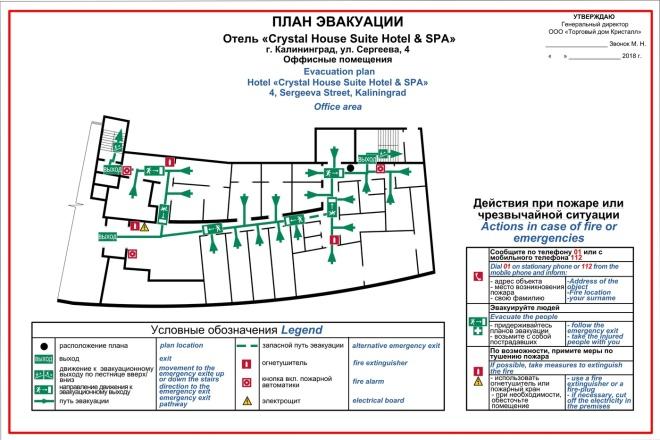 Разработка плана эвакуации в соответствии с ГОСТ 3 - kwork.ru
