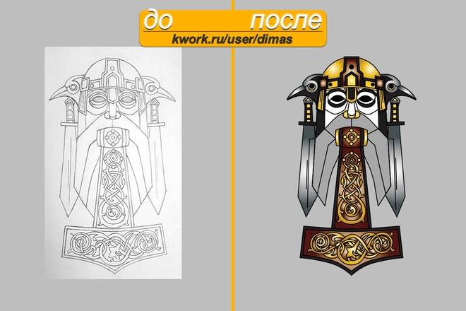 Перерисую Изображение в Вектор 4 - kwork.ru
