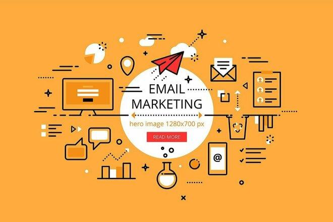 Курс по Email Маркетингу 1 - kwork.ru