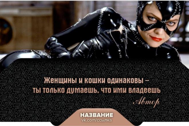 Продающие шаблоны постов для соцсетей 23 - kwork.ru