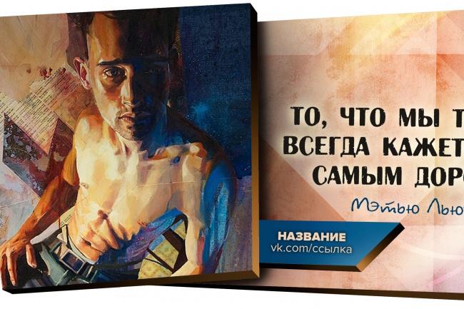 Продающие шаблоны постов для соцсетей 17 - kwork.ru
