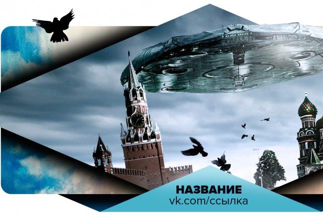 Продающие шаблоны постов для соцсетей 18 - kwork.ru