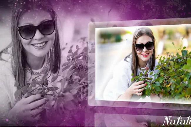 Слайд-шоу Я тебя поздравляю для женщины 2 - kwork.ru
