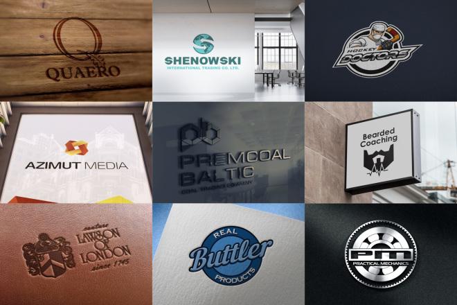 Разработка логотипа от профессионала 10 - kwork.ru
