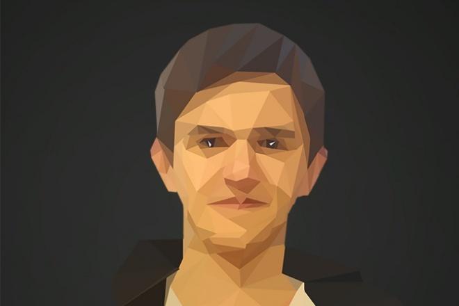 Сделаю полигональный портрет из вашего фото 2 - kwork.ru