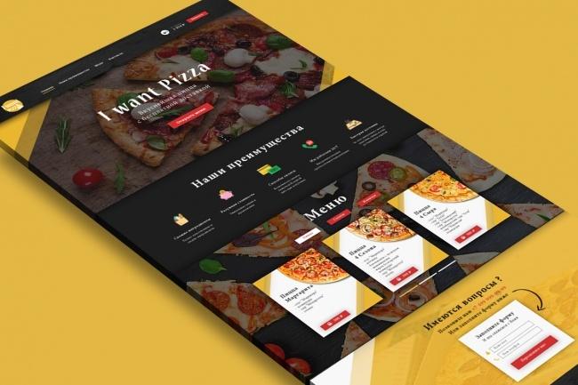 Дизайн Landing Page 20 - kwork.ru