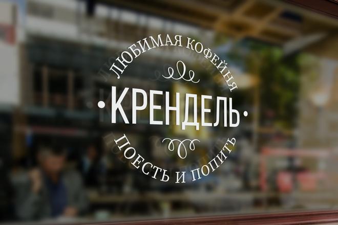 Дизайн виниловой наклейки, таблички, вывески 4 - kwork.ru
