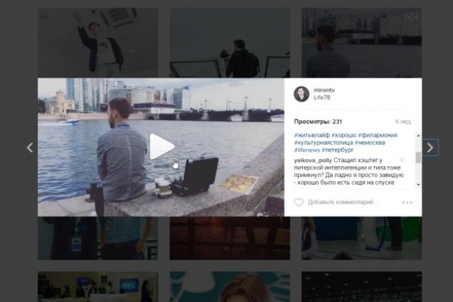 Сделаю монтаж видеоролика для Instagram 3 - kwork.ru