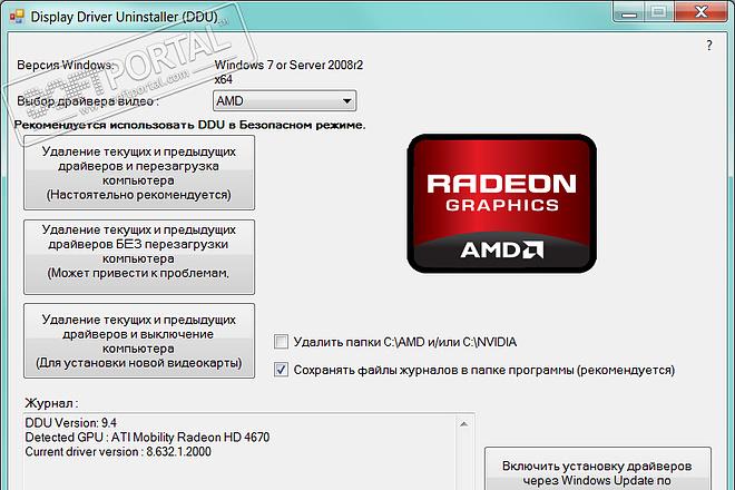 Подберу нужные драйвера для вашего компьютера 1 - kwork.ru