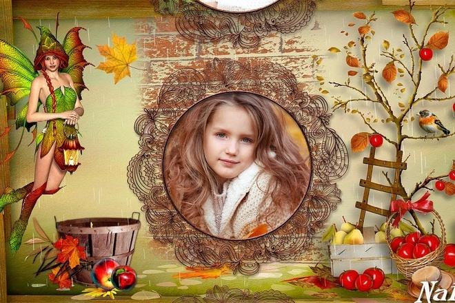 Слайд-шоу для детских фотографий Серенада осенних фей 2 - kwork.ru