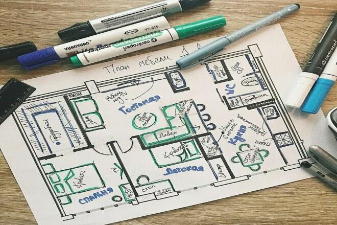 Дизайн интерьера. Консультация, план мебели, коллаж 5 - kwork.ru