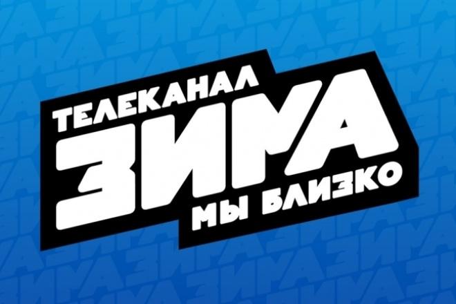 Видео под ключ 1 - kwork.ru