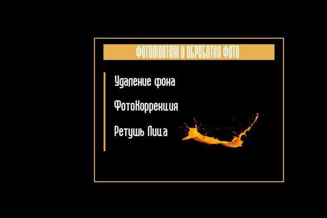 Цветокоррекция Удаление Фона Ретушь кожи или Замена Фона на другой 4 - kwork.ru