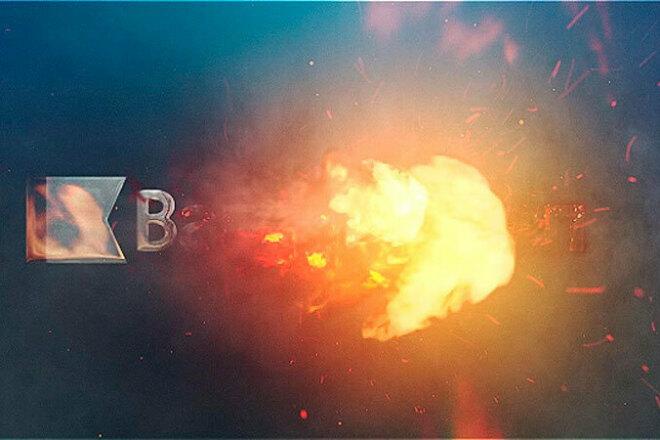Огненное LOGO, демонстрация Вашего логотипа компании, бренда 1 - kwork.ru