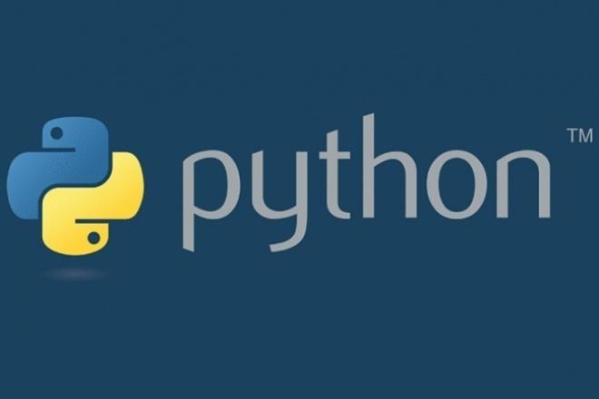Напишу бота на python для парсинга данных с сайта 1 - kwork.ru