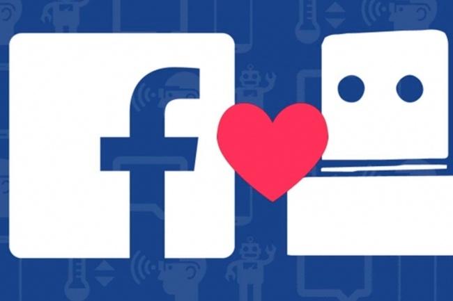 Создание чат-бота для Facebook 1 - kwork.ru