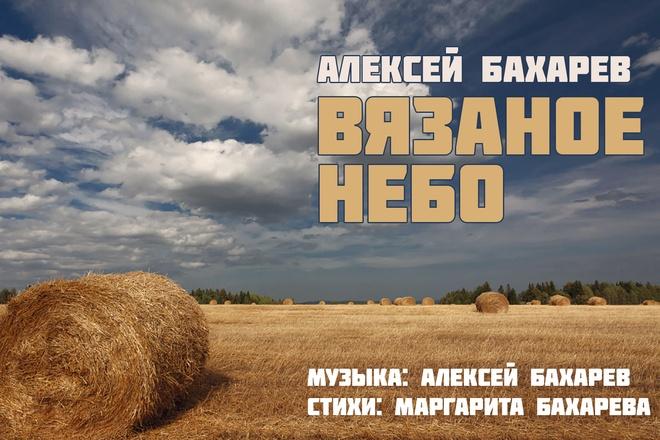 Превью картинка для YouTube 58 - kwork.ru