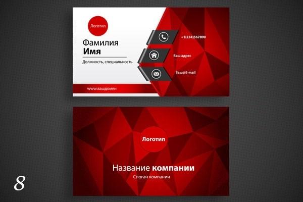 Визитка 59 - kwork.ru