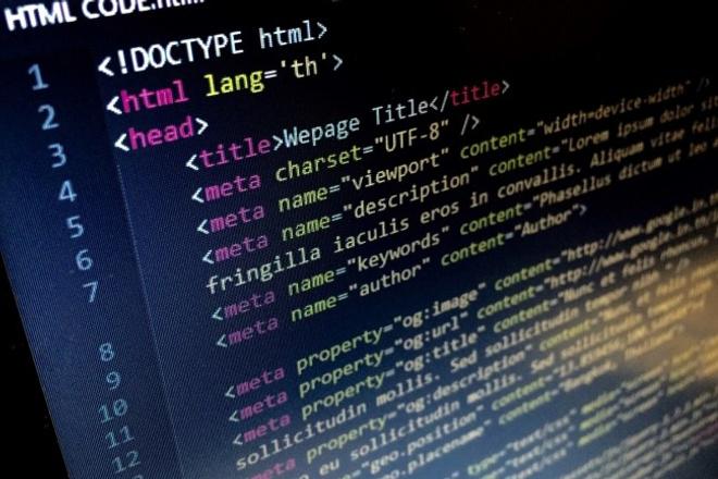 Исправлю ошибки HTML, CSS - W3C Валидация кода 1 - kwork.ru