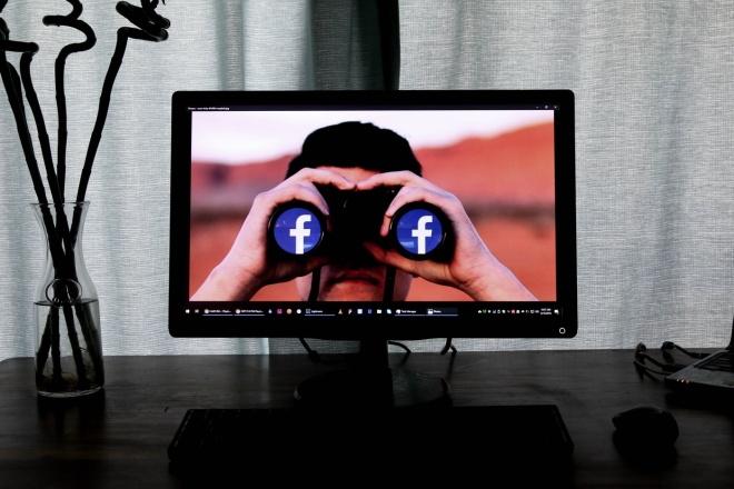 Создам и настрою с геотаргетингом таргетированную рекламу в Facebook 1 - kwork.ru