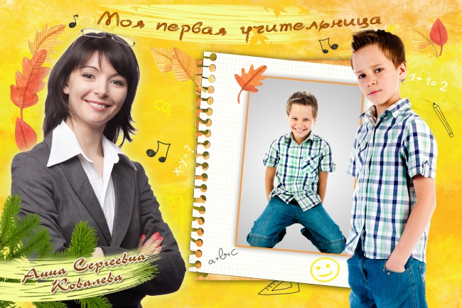 Дизайн альбома 2 - kwork.ru