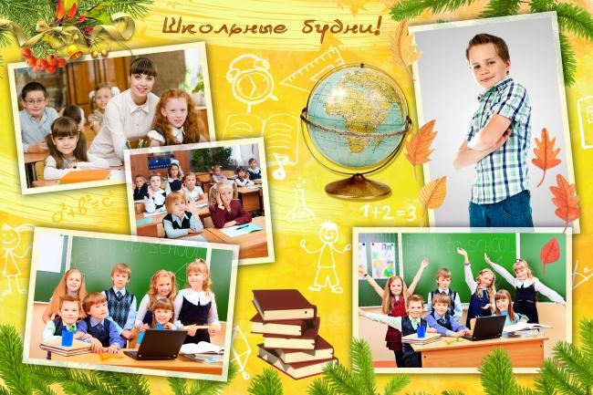 Дизайн альбома 3 - kwork.ru