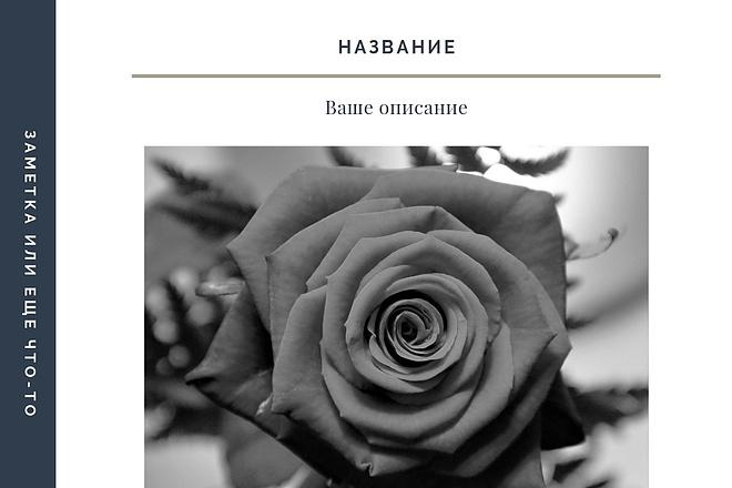 Сделаю презентацию 5 - kwork.ru