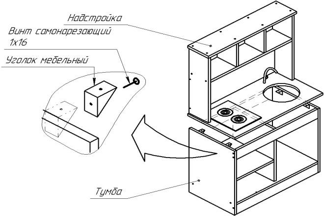 Создание рабочей конструкторской документации по Вашим эскизам, фото фото