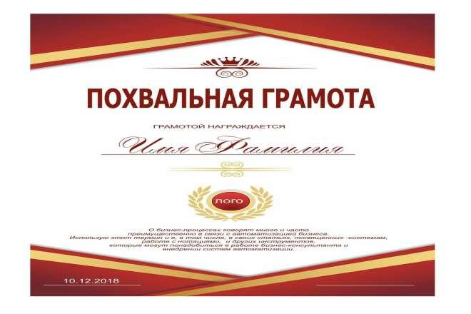 Фирменный стиль 5 - kwork.ru