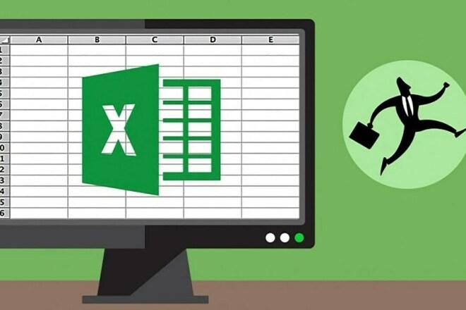 Курс 5 основных навыков работы в Excel 1 - kwork.ru