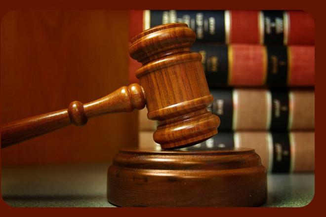 Стану Вашим юристом по взысканию просроченной задолженности 1 - kwork.ru