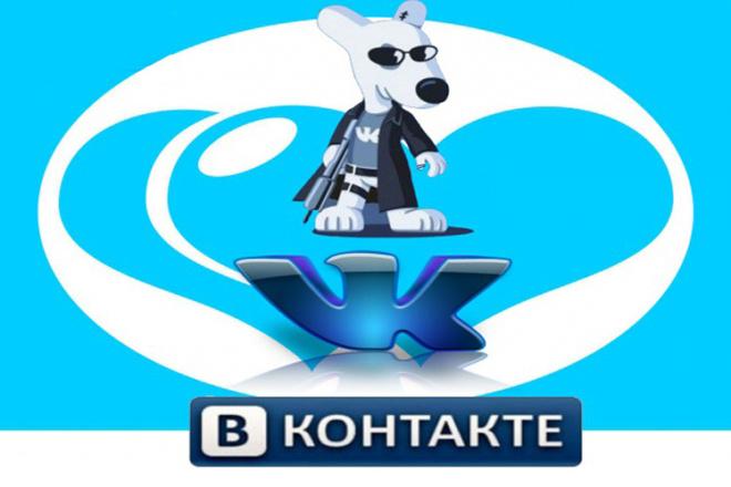 4000 живых лайков в ВК для постов, опросов, фото 1 - kwork.ru