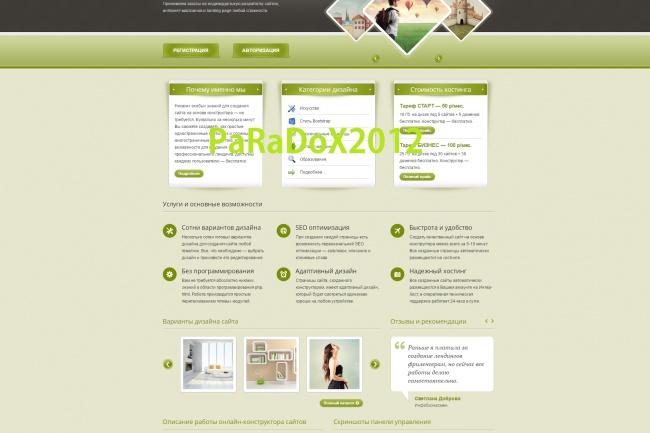 Сайт Web Studio + 10 статей 1 - kwork.ru