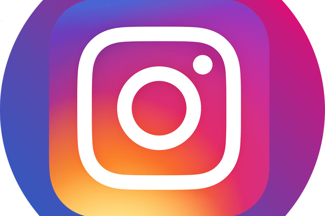 Ведение аккаунта Instagram 1 - kwork.ru