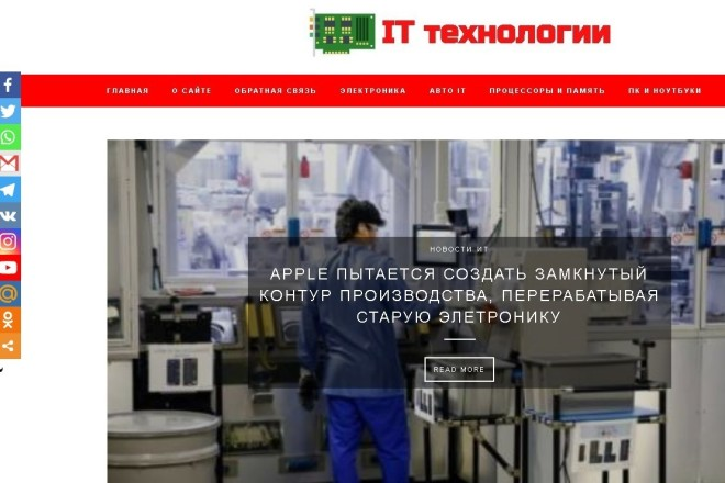 IT технологии 2020 год 1 - kwork.ru