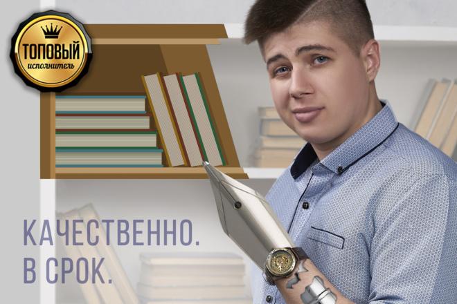 Отрисовка в векторе логотипов и изображений 16 - kwork.ru