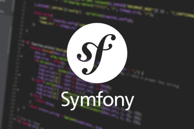 Правка на Symfony 1 - kwork.ru