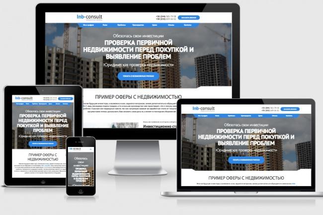Качественная кроссбраузерная адаптивная верстка из PSD в html+CSS 1 - kwork.ru
