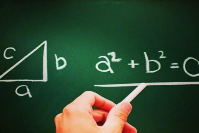 Онлайн урок математики 1 - kwork.ru