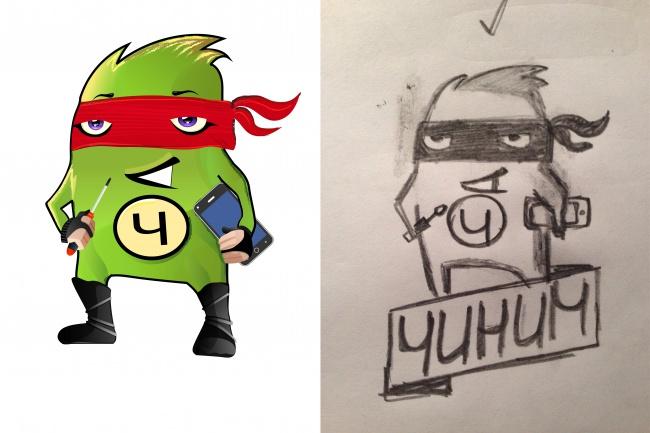 Отрисовка персонажа по эскизу 5 - kwork.ru