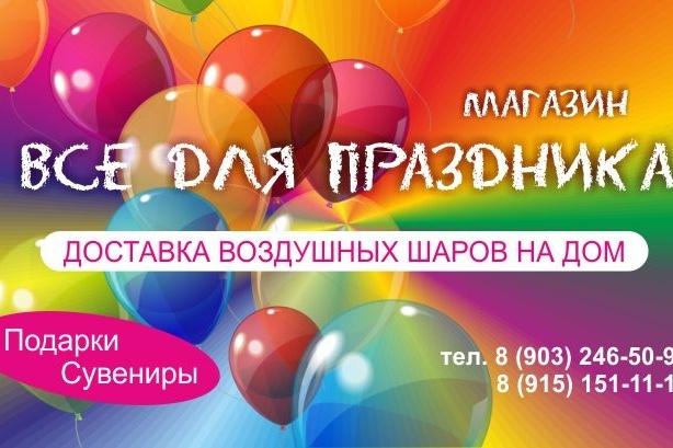Создание визитки 3 - kwork.ru