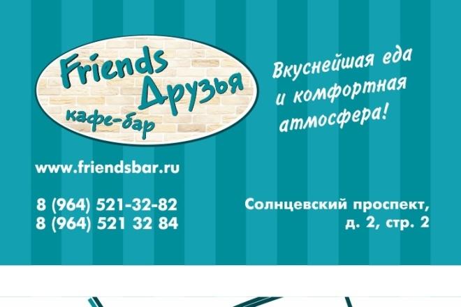 Создание визитки 14 - kwork.ru