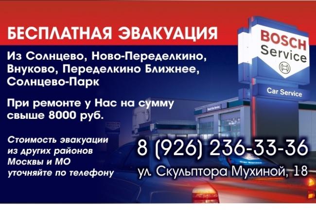 Создание визитки 6 - kwork.ru