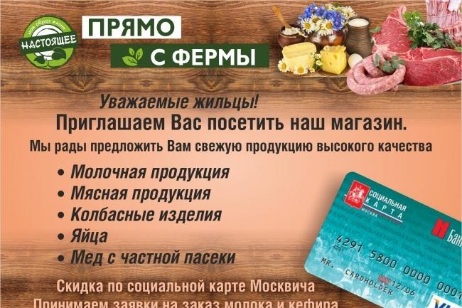 Создание визитки 8 - kwork.ru