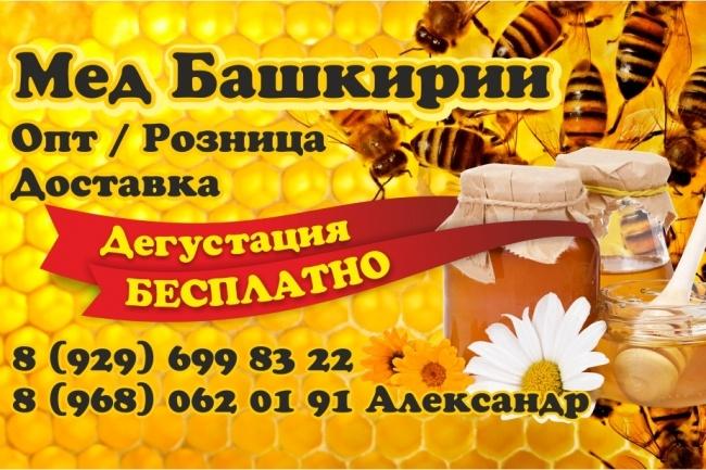 Создание визитки 10 - kwork.ru